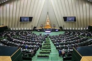 اصرارمجلس بر تصویب لایحه مناطق ویژه اقتصادی