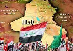 «عراق جدید» یک عضو اصیل و مؤثر در محور ایران