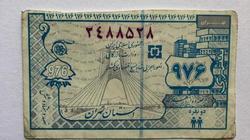 بازگشت کوپن به ایران/ کوپن الکترونیک چه آیندهای خواهد داشت؟