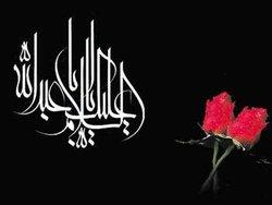 آیا سرور و سالار شهیدان داماد ایرانیان بوده است؟