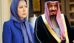 افشای کمک مالی هنگفت عربستان به گروهک تروریستی منافقین