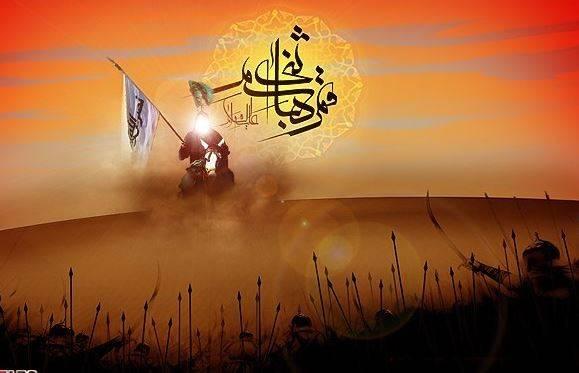 در تاسوعای سال ۶۱ هجری چه گذشت؟/ اشعاری که حضرت عباس(ع) به عنوان رجز خواند/ چگونگی شهادت علمدار کربلا + شعر و صوت