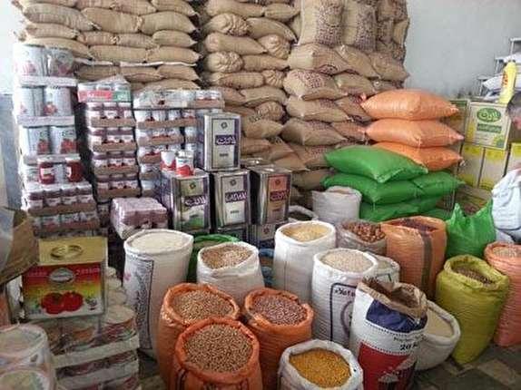 جزئیات قیمت اقلام اساسی در ایام تاسوعا و عاشورای حسینی
