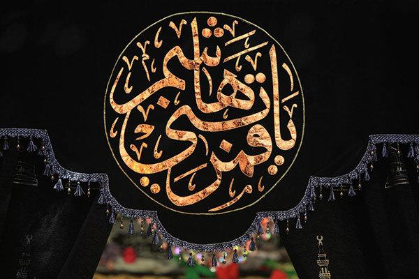 باشگاه خبرنگاران - مهمترین ویژگیهای اخلاقی حضرت عباس (ع) چیست؟