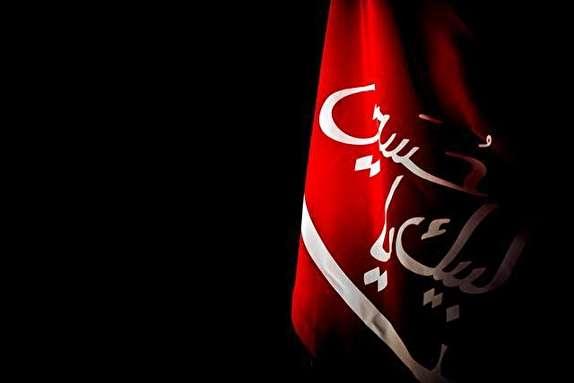 باشگاه خبرنگاران - آیا سرور و سالار شهیدان داماد ایرانیان بوده است؟