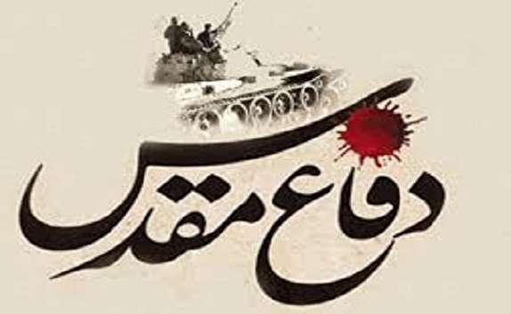 باشگاه خبرنگاران - اجرای ۳۰ ویژه برنامه هفته دفاع مقدس در خرمشهر