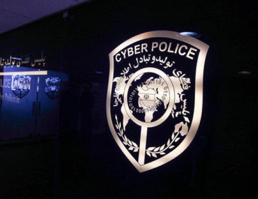 هشدار پلیس فتا به مالباختگان موسسه سکه ثامن/ کلاهبرداری ثانویه افراد سودجو از مالباختهها