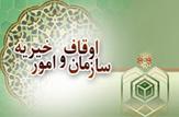باشگاه خبرنگاران - افتتاح حسینیه فاطمه زهرا (س) در لیرابی اردل