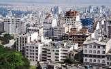 باشگاه خبرنگاران -مخالفت دولت با دریافت مالیات از خانههای خالی/ با احتکار کنندگان مسکن برخورد میشود