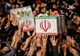 باشگاه خبرنگاران - پیکرهای سه شهید گمنام در فریمان و چناران تشییع شد