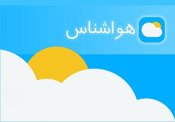 احتمال رگبار پراکنده باران در بوشهر