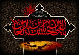 تصاویر و پوسترهای زیبا ویژه روز شهادت امام زین العابدین(ع)