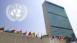 ایران خواستار محکومیت تهدید هستهای رژیم صهیونیستی از سوی سازمان ملل شد
