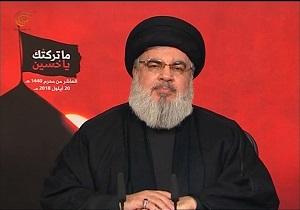 سید حسن نصرالله: بر پایبندی ایمانی، اعتقادی و جهادی خود به مسئله فلسطین و قدس تاکید می کنیم