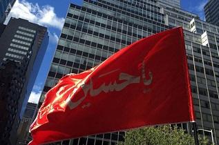 واکنشهای گروهی سلطنتطلب به دسته عزاداران حسینی در تورنتو +فیلم