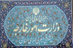 واکنش وزارت خارجه به انتشار متنی موهن علیه سالار شهیدان حضرت اباعبدالله الحسین (ع)
