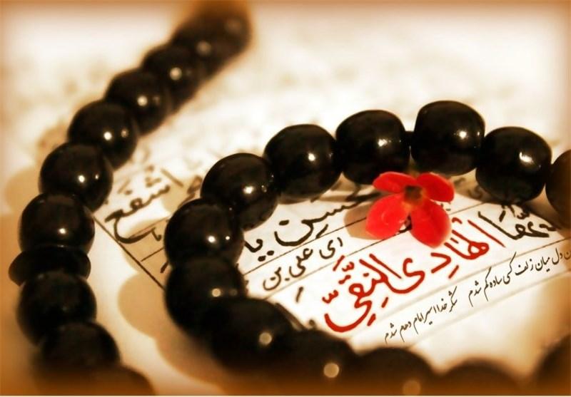 امام هادی (ع)؛ صاحب شناسنامه شیعه
