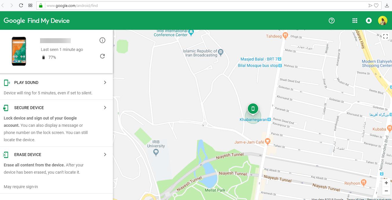 پیدا کردن مکان دقیق تلفن همراه پس از سرقت (سیستم عامل اندروید) + آموزش تصویری