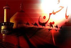 بعد از واقعه عاشورا چه بر سر اهل بیت امام حسین (ع) آمد؟