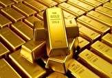 توقیف ۳۵کیلو گرم شمش طلای قاچاق درمرز خروجی به ترکی