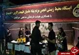 باشگاه خبرنگاران - اهدا نهال به مردم در ماه محرم