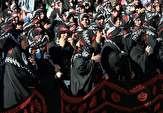 باشگاه خبرنگاران - برگزاری آیین سوگواری حضرت امام حسین علیه السلام  بعد از دهه نخست ماه محرم