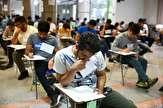 امشب؛ آخرین مهلت ثبت نام دورههای کارشناسی و کاردانی دانشگاه آزاد