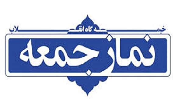 باشگاه خبرنگاران - کوتاهی رسانه ملی درباره نقش آبادان در دفاع مقدس