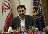 باشگاه خبرنگاران -ارائه خدمات مشاوره به بیش از ۷ هزار مددجوی تهرانی