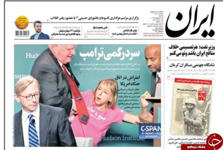 روحانی در نیویورک چه بگوید؟/ تفرقه بینداز و تحریم کن/ اوپک بر سر دوراهی هشدار ایران؛ فشار آمریکا