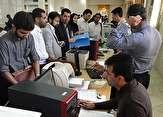 آخرین مهلت ثبت نام کارشناسی و کاردانی بدون آزمون دانشگاه آزاد