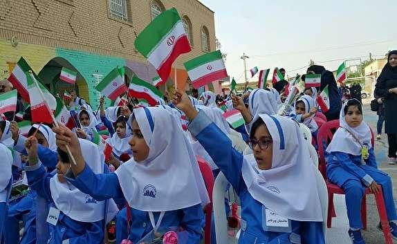 باشگاه خبرنگاران - آغاز سال تحصیلی کلاس اولی ها در آبادان و خرمشهر