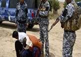 باشگاه خبرنگاران -کشف گور جمعی قربانیان داعش در استان نینوا/ دستگیری ۲ تروریست در بغداد