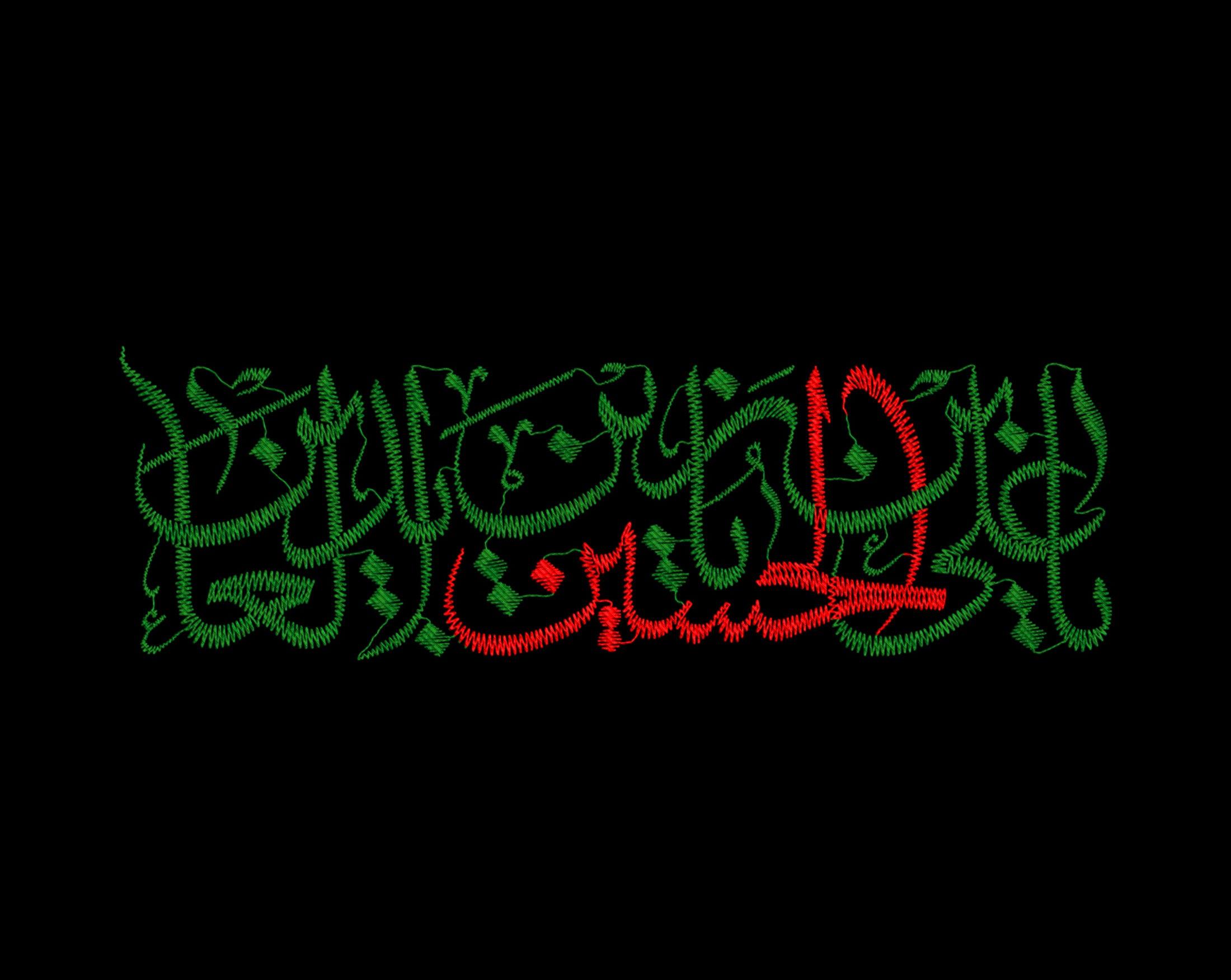 امام سجاد (ع) احیا کننده قیام عاشورا بود/ آیا رهبری قیام مختار به دست حضرت زین العابدین (ع) بود؟