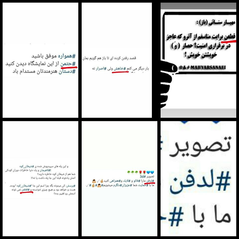 زنگ خطر شبکه های اجتماعی برای زبان فارسی