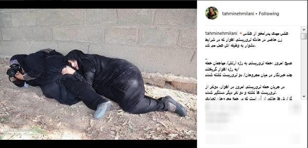 واکنش چهرهها به حمله تروریستی صبح امروز در اهواز +عکس