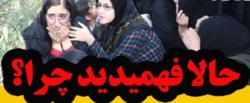 #حالا_فهمیدید_چرا مدافعان حرم در خارج از مرزها جنگیدند؟ +تصاویر