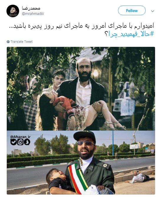 حالا فهمیدید چرا مدافعان حرم در خارج از مرزها جنگیدند+ تصاویر