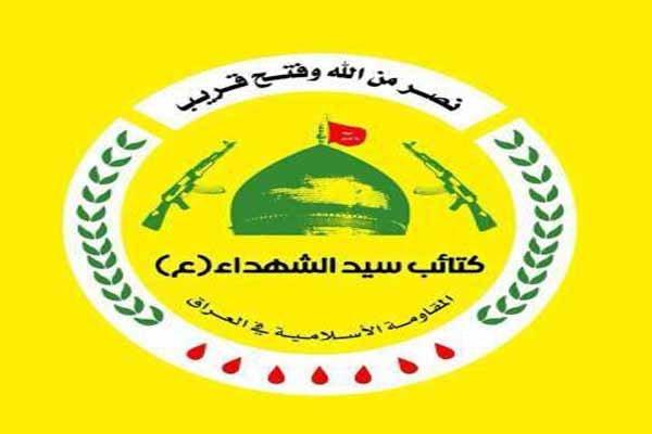 باشگاه خبرنگاران -گردان های سیدالشهداء عراق به حمله تروریستی اهواز واکنش نشان داد