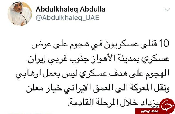 توئیت مشاور ولیعهد ابوظبی درباره حمله تروریستی امروز در ایران و پاسخ محسن رضایی به او