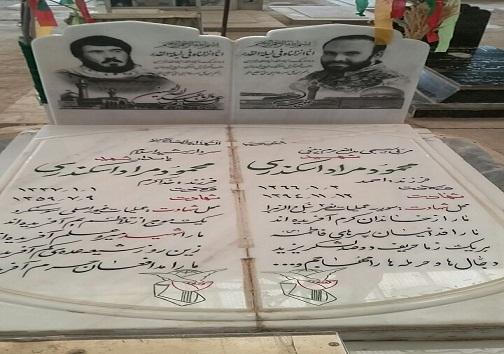 ناگفته های زندگی رئوف، بازیگر نقش محمود، شهید مدافع حرم خوزستانی