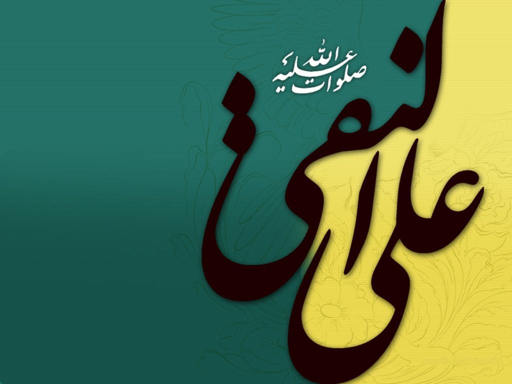 والپیپر و پوسترهای زیبا به مناسبت ولادت امام علی النقی (ع)