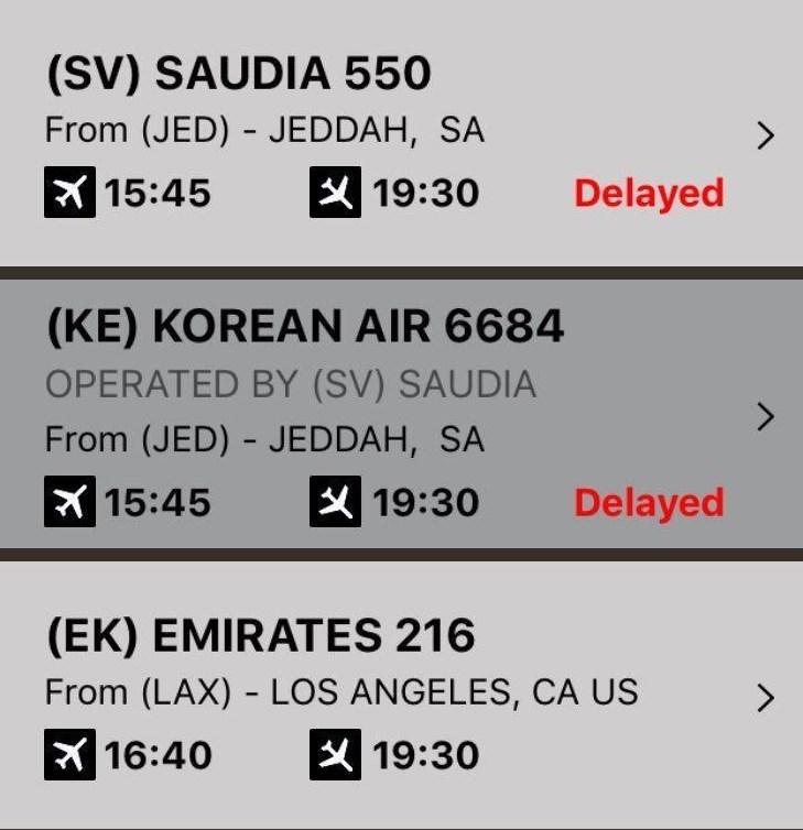 پیامهای حمله «صماد» به فرودگاه دبی/از لرزش قلب اقتصاد امارات تا ویرانی بهشت سرمایهگذاران+فیلم