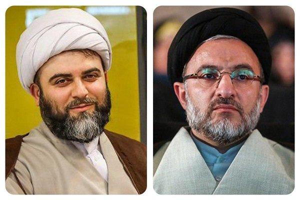 انتصاب اعضای هیأت امنای سازمان تبلیغات اسلامی با حکم رهبر انقلاب