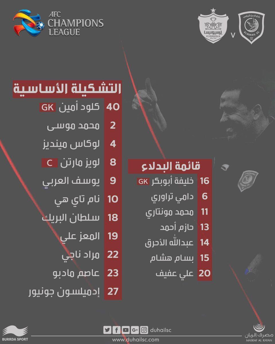 ترکیب تیم فوتبال الدحیل قطر مقابل پرسپولیس