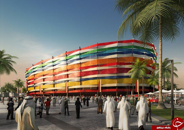 استادیوم الغرافه قطر