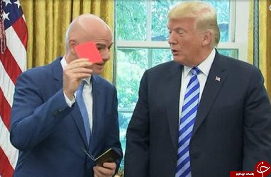 حرکت احمقانه ترامپ با کارت قرمز فوتبال+تصاویر