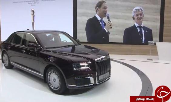 نمایش خودروی فوق امنیتی پوتین در نمایشگاه بین المللی خودروی مسکو+تصاویر