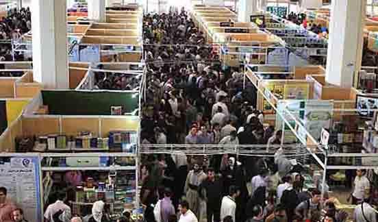 نمایشگاه بین المللی کتاب تهران به شهر آفتاب برود؟