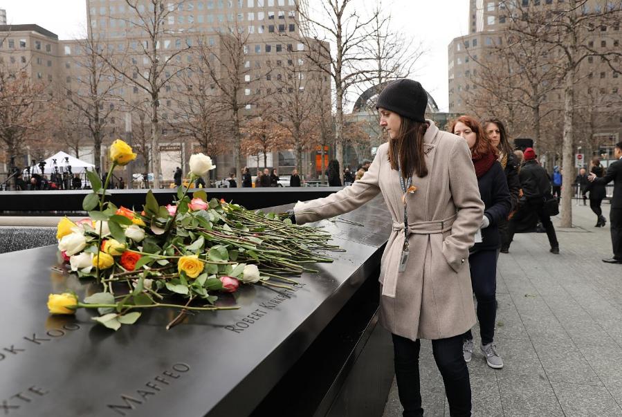 توطئه عربستان سعودی و سیا برای پنهان نگاه داشتن جزئیات حملات تروریستی ۱۱ سپتامبر